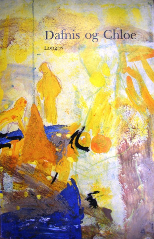 Lars Ly Litteratur